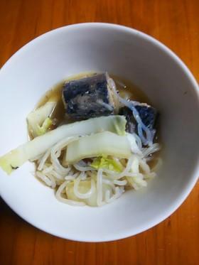 さばの水煮缶と白菜の煮物 味付は醤油だけ