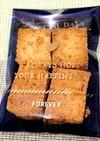 ダイエット中 おからクッキー