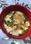 ズボラ主婦のチゲ春雨スープ