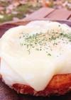 キャンプ飯☆簡単カレーパン