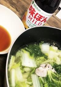 ☆白菜と豚肉のミルフィーユ鍋☆
