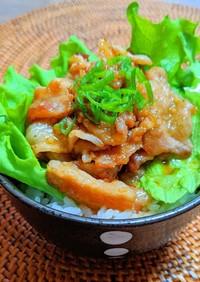 ジューシーミニ豚バラ肉丼