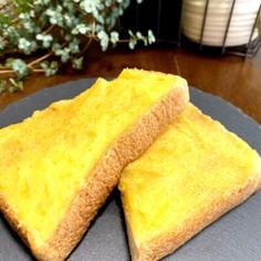 ☆焼き芋トースト