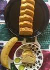 HMでしっとりバナナケーキ