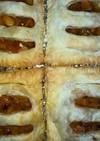 柿とクリームチーズのパイ