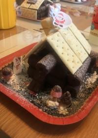 市販のお菓子で簡単お菓子の家