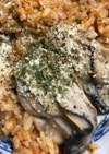 牡蠣とトマトのリゾット