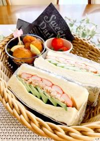ツナ・カニカマのヘルシーサンドイッチ