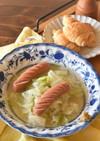 キャベツとウィンナーの粒マスタードスープ