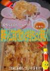 美味ドレとごま油で豚カルビ丼