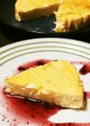 水切りヨーグルトの柚チーズケーキ