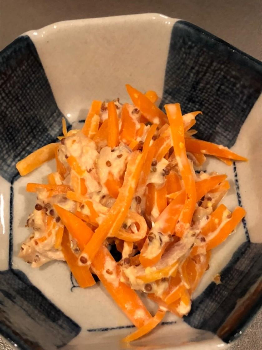 にんじんとツナのマスタードサラダ