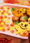 秋 紅葉弁当 モミジいっぱい