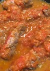 モッツァレラチーズと黒オリーブの牛肉巻き