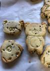 さつま芋のクッキー のおやつ