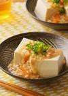 炊飯器でつくる鶏そぼろのあんかけ豆腐