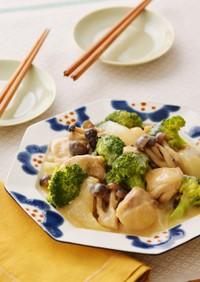 鶏肉とブロッコリーの中華風ミルクあんかけ