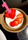 1歳の誕生日に◎ヨーグルトいちごクリーム