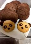 卵なし トースターで超簡単ココアクッキー