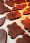 グルテンフリー ココア米粉クッキー