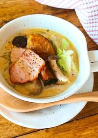 糀甘酒の素で根菜入り豆乳スープ☆