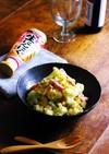 カリフラワーとベーコンのポテトサラダ