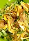 中華クラゲの簡単サラダ