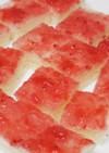 離乳食後期♡苺ジャムトースト