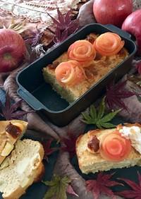 ☘林檎とチーズのおからパウンドケーキ