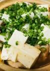 鍋の素活用●鶏肉&豆腐のキムチうどん寄鍋