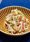 大根と白菜・カニカマのマヨサラダ