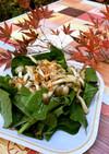 エビ醤油とオリーブのサラダ