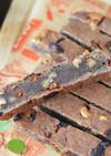 大豆とおからのチョコナッツスティックバー