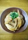 お料理一年生の簡単❤鶏手羽大根❤
