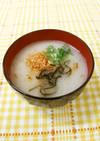 おろしレンコンのスープ桜エビのせ