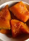 かぼちゃの煮物・美味しい煮付け方