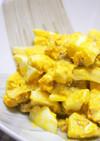 大根と茹で卵・アーモンドの濃厚マヨサラダ