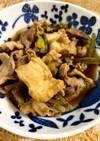 厚揚げと豚肉、小松菜のうま煮