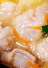 彼氏飯シリーズ★ほっこり★もつスープ