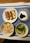 ヨウサマの減塩朝食基本的な病院食の日3㉗