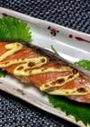 塩鮭のマヨネーズ焼き☆簡単★