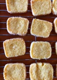 粉チーズの簡単クッキー