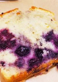 ブルーベリーパウンドケーキ