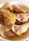 ホクホク南瓜の餃子の皮包み