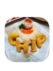 犬用ケーキ【クリスマスVer.】の写真