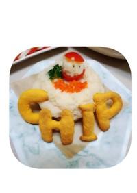犬用ケーキ【クリスマスVer.】