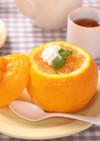 果汁まるごと☆デコポンのフレッシュゼリー