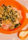 レンジ お野菜たっぷりたまご丼 離乳食