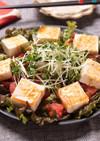 焼肉のたれがドレッシングに!豆腐サラダ