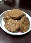 卵なし アーモンドココアクッキー